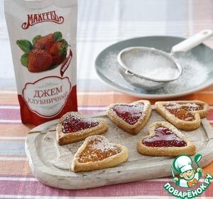 Рецепт Печенье-сердечки с джемом