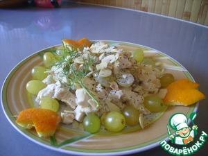 Рецепт Салат с куриной грудкой и виноградом