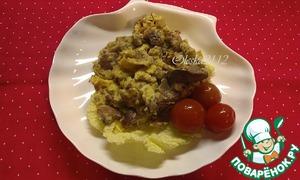 Рецепт Яичница по-турецки
