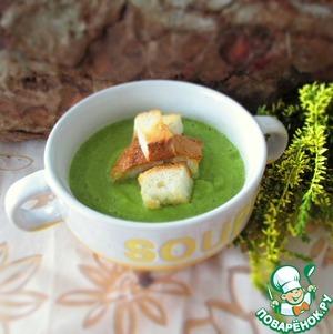 Рецепт Суп-пюре с брокколи и болгарским перцем