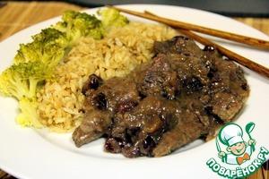 Рецепт Говядина на пару по-китайски
