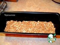 Овсяные пирожные с корицей, яблоком и йогуртом ингредиенты