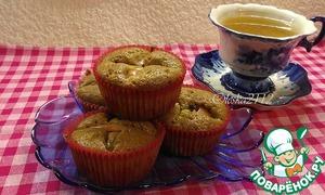 Рецепт Кексы на яблочном сидре