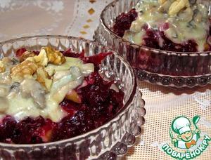 Рецепт Свекла с сырным соусом и грецкими орехами