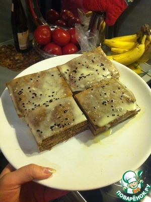 Рецепт Кофейный тортик
