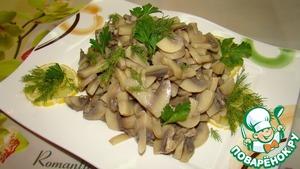 Рецепт Грибы в винном соусе