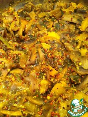 Рецепт Шампиньоны с болгарским перцем в соусе из французской горчицы, куркумы и базилика