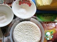 Шоколадный плавленый сыр ингредиенты