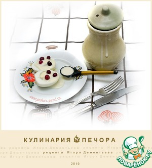 Рецепт Соус яичный (майонез) домашний
