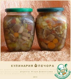 Рецепт Маринованные маслята с овощной заливкой