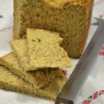 Хлеб из цельнозерновой муки с отрубями и семечками