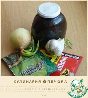 Рецепт Грибной экстракт