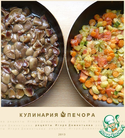 Морковь столовая свежая заготовляемая и поставляемая.