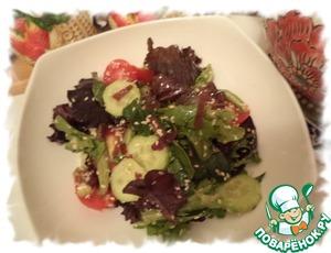 Рецепт Зелёный салат с бастурмой