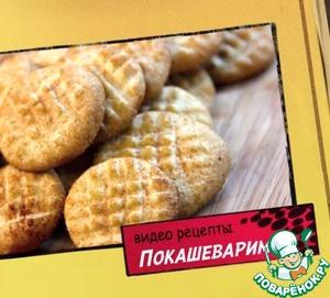 Печеньe с корицей рецепт с фотографиями пошагово как готовить
