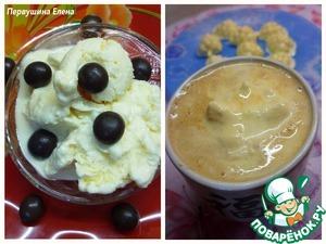 Рецепт Имбирно-грейпфрутовое мороженое + кофе-гляссе