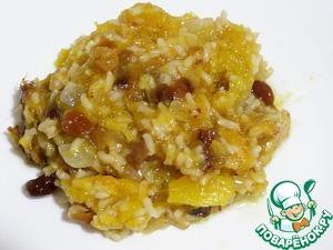Рецепт Рис с тыквой и сухофруктами (Диета № 5)