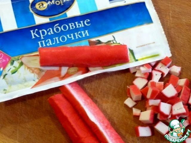 Рецепт с крабовые палочки пошагово