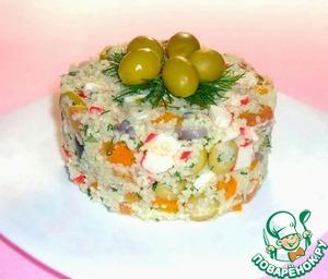 Рецепт Салат из кус-куса, овощей, крабовых палочек и оливок
