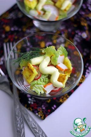 Рецепт Салат с крабовыми палочками и сырным омлетом