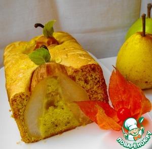 Рецепт Ароматный грушевый кекс на желтках