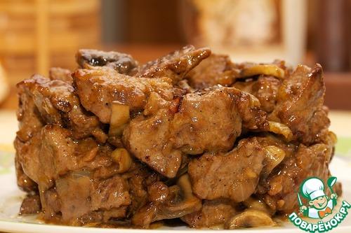 таганрогский рецепт приготовления печенки с грибами области журналистики