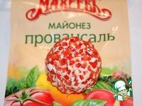 Сырная закуска quot;Игрушкиquot; ингредиенты
