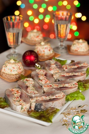 Stuffed herring