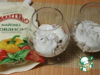 """Новогодний салат """"Романтика"""" ингредиенты"""