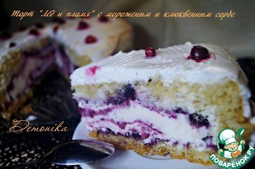 """Ингредиенты для """"Торт """"Лёд и"""