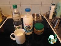 Майонез без яиц ингредиенты