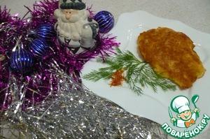 Рецепт Шницель рыбный или рыба в сырном одеяле