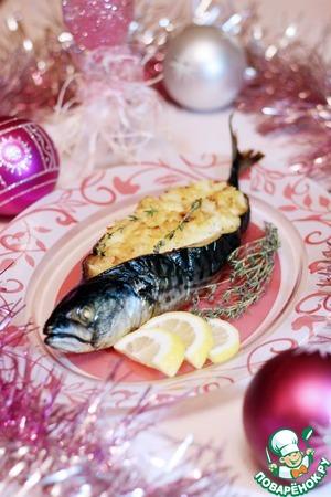 Рецепт Скумбрия, запеченная с картофелем