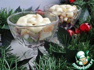 Рецепт Закуска из свёклы, авокадо и сельди