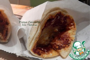 Рецепт Pizza Cornetto (Пицца Корнетто)