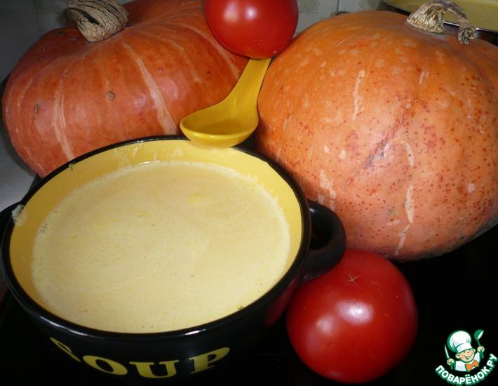 Рецепт: Суп-пюре из тыквы