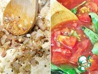 Домашний кетчуп от Гордона Рамзи ингредиенты