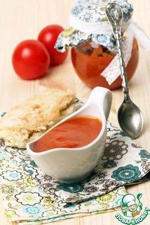 Рецепт Домашний кетчуп от Гордона Рамзи