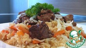 Готовим Узбекский плов домашний рецепт приготовления с фото пошагово