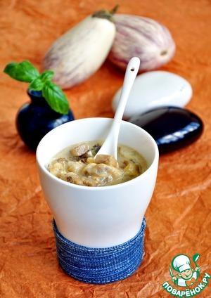 Рецепт Клафути из баклажанов