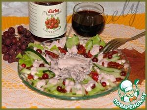 Рецепт Салат с бастурмой и клюквенной заправкой