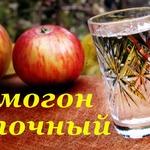 Самогон из яблок, Двойная дистилляция
