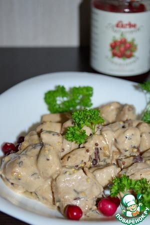 Рецепт Курица в клюквенно-горчичном соусе