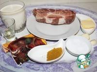Свинина в молоке ингредиенты
