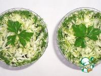 Салат из свежей капусты с черникой и орехами