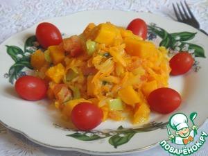 Рецепт Овощное рагу с тыквой