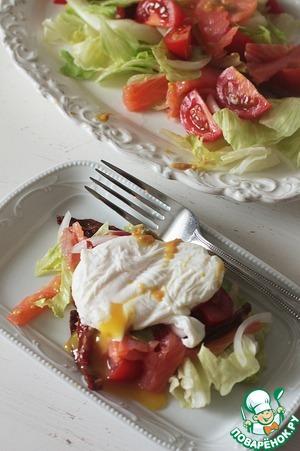 Рецепт Салат с семгой, томатами и яйцом пашот