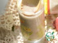 Напиток красоты и здоровья ингредиенты