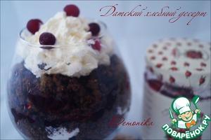 Рецепт Датский хлебный десерт