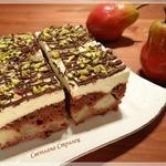 Грушевый пирог с пудинговым кремом